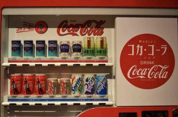 Algunos detalles del Mundo de Coca Cola