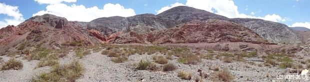 Cerro Siete Colores